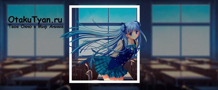 OtakuTyan.ru смотреть аниме онлайн в высоком качестве и бесплатно