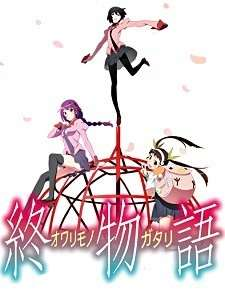 История финала 2 / Owarimonogatari 2nd Season