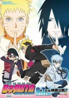 Боруто / Boruto: Naruto the Movie