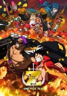 Ван-Пис: Z / One Piece Film: Z
