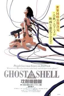 Призрак в доспехах / Ghost in the Shell