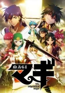 Маги: Лабиринт магии / Magi: The Labyrinth of Magic
