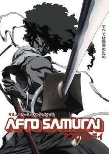 Афросамурай / Afro Samurai Movie