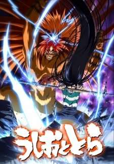 Усио и Тора / Ushio to Tora (TV)