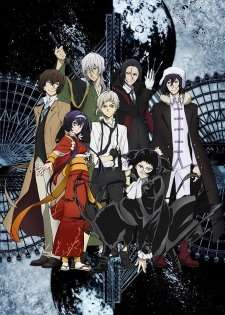 Проза бродячих псов 3 / Bungou Stray Dogs 3rd Season