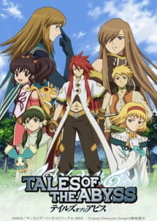 Сказания Бездны / Tales of the Abyss